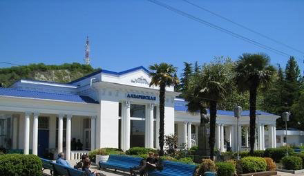 лазаревское фото вокзал